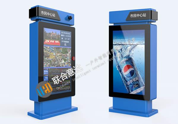 联合意达专业生产32-65寸电子公交站牌全系列