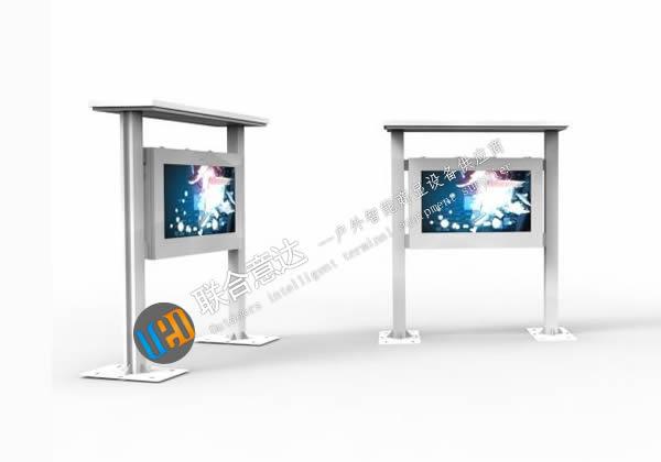 联合意达55寸户外电子阅报栏触摸屏广告机