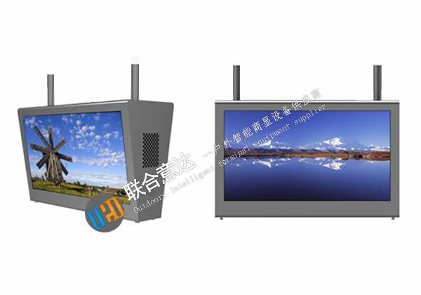 联合意达广告机厂家定制地铁站悬挂式液晶广告机
