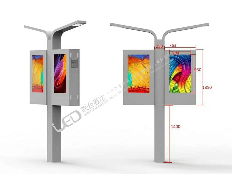 联合意达32寸LCD智慧灯杆